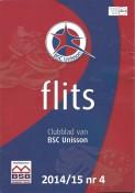 flits20154